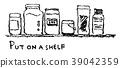 在架子上的瓶子 39042359