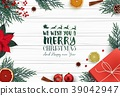 Christmas wooden background with decorations eleme 39042947