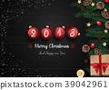 2018 merry christmas 39042961