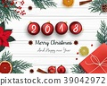 Merry christmas and happy new year 2018 with chris 39042972