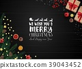 Christmas wooden background with christmas element 39043452