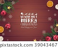 Christmas wooden background with fir branches and  39043467