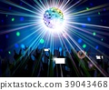 Disco ball of silhouettes background people. Vecto 39043468