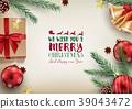 크리스마스, 성탄절, 전나무 39043472