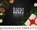 Christmas wooden background with christmas element 39043773