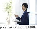 business man laptop 39044089