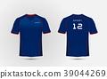 shirt design football 39044269