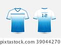 shirt design vector 39044270