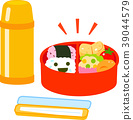 Lunch box and water bottle 39044579