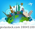 The concept of travel. famous monuments of the wor 39045100