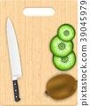 Kiwi slices and knife on the chopping board 39045979