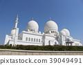 모스크 mosque 39049491