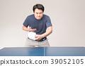 탁구, 탁구대, 슬리퍼 39052105