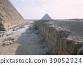 The Great Pyramids at Giza 39052924