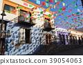 멕시코, 맑음, 하늘이 갬 39054063