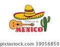mexico guitar hat 39056850