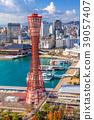 Kobe, Japan Skyline 39057407