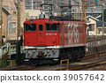 freight train, goods train, electric engine 39057642