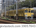 electric train, train, 2000 series 39057643