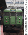 west japan railway company, makino, yonehara 39057651