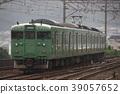 west japan railway company, makino, yonehara 39057652