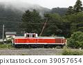 carriage, tobu railway, tobu line 39057654