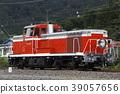 carriage, rail, railroads 39057656