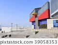 海遊館 水族館 建築 39058353