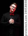 Portrait of confident handsome elegant responsible 39058698