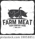 Farm Meat Badge or Label. Vector illustration. 39058851