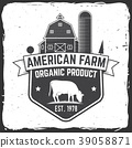 American Farm Badge or Label. Vector illustration. 39058871