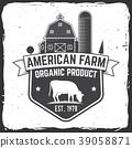 farm, barn, ranch 39058871