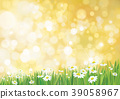 Vector summer,  nature  background. 39058967