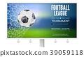 football soccer goal 39059118