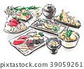 อาหารทะเล 39059261