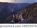 boots cliff feet 39059978