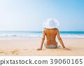 Happy woman enjoying sea view 39060165