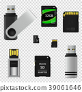 USB flash drives and memory cards isolated  39061646