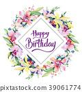 Bouquet flower wreath in a watercolor style. 39061774