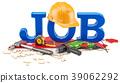 Job Vacancies in Singapore concept, 3D rendering 39062292