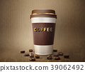 coffee, cup, drink 39062492