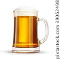 beer cup 39062498