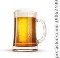 beer cup 39062499