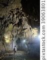 千仏 동굴 39063801