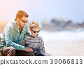 father and son together 39066813