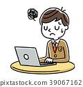 นักเรียนชาย: อินเทอร์เน็ต, พีซี 39067162