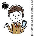 นักเรียนชาย: สมาร์ทโฟน 39067182