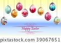 Easter eggs on yellow blue background 39067651