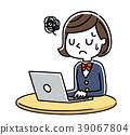 นักศึกษาหญิง: อินเทอร์เน็ต 39067804
