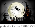 Halloween background of Witch on the full moon 39068553